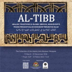 Al Tibb, la médecine traditionnelle dans l'islam / Kuala lumpur, Malaisie